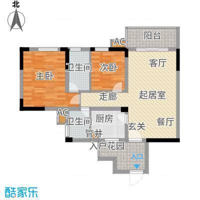 逸静・花开香地花开香地71.19㎡F户型