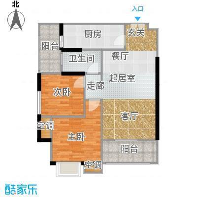 重庆天地雍江悦庭重庆天地・雍江悦庭69.00㎡5号楼4户型