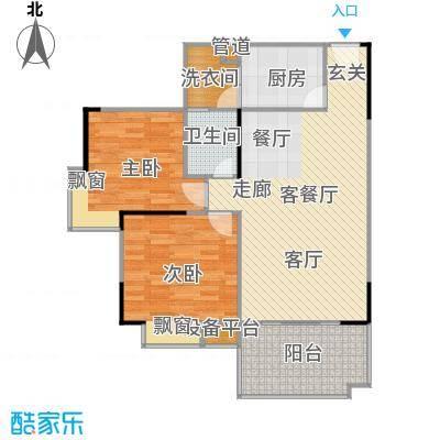 福星颐美香庭68.59㎡房型户型
