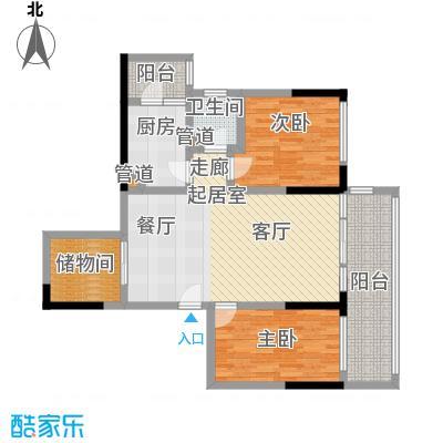 渝能国际66.87㎡房型户型
