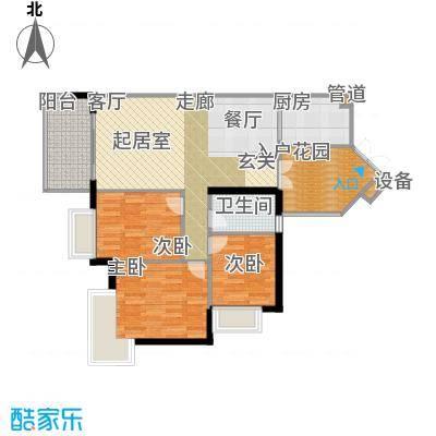 富力海洋广场90.84㎡房型户型