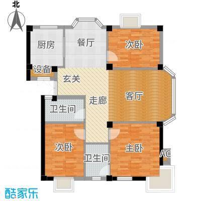碧海尚城110.00㎡户型