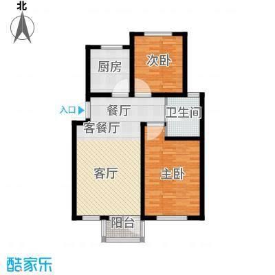 锦绣四合院A4户型