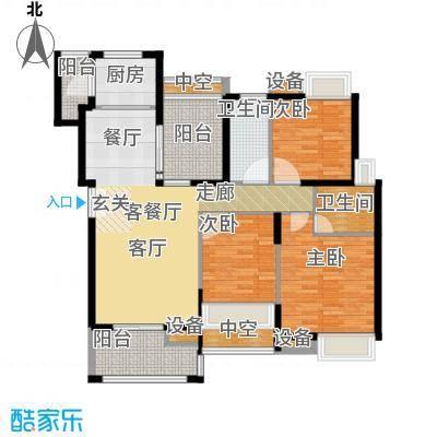 中海星湖国际120.00㎡房型户型
