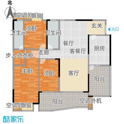 福星颐美香庭104.94㎡房型户型