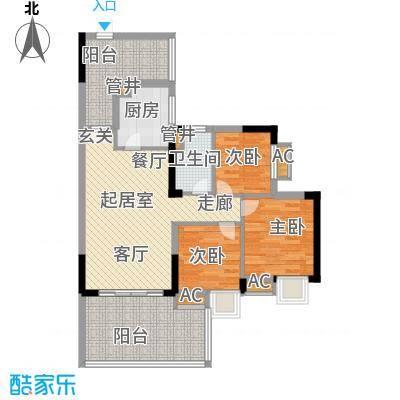 华南碧桂园80.14㎡十年华南组团T6型8号楼4、8、12、16层01户型