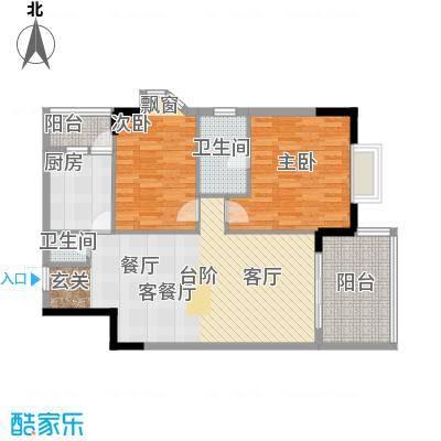 长安华都54.82㎡房型户型