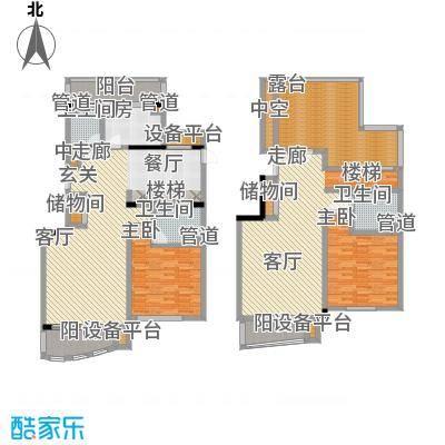 汇名公寓220.00㎡复式B户型