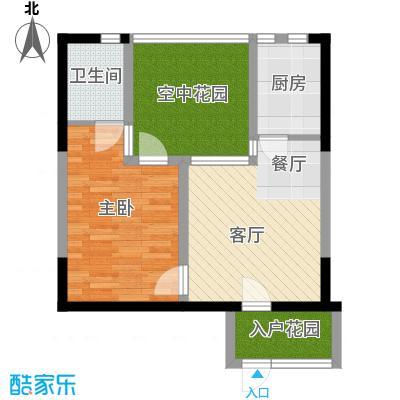 香草天空户型1室1厅1卫1厨