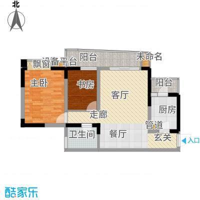 上海城二期66.22㎡房型户型