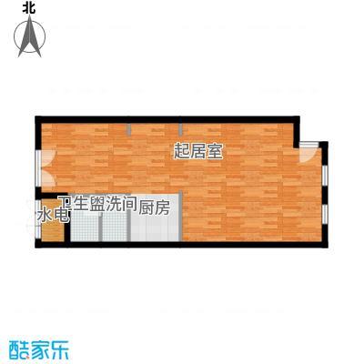 冠城・名敦道冠城园77.69㎡A区K户型