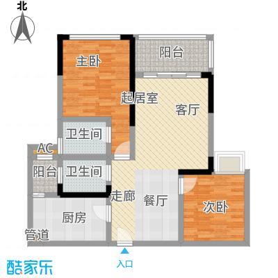 渝能国际98.23㎡房型户型
