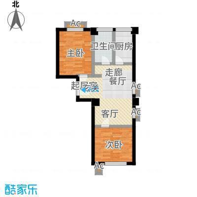 颐和香榭72.00㎡户型