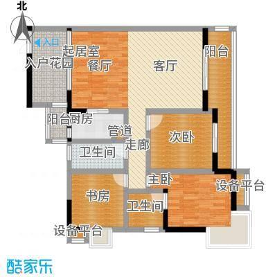 海宇嘉茵苑户型3室2卫1厨