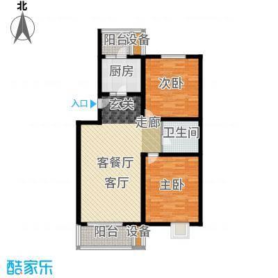 燕宇艺术城92.47㎡户型