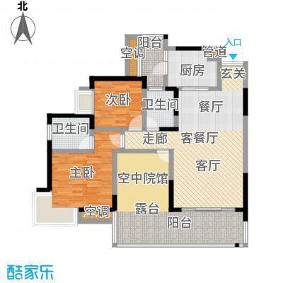 丽水菁苑栖景湾91.86㎡--31套户型