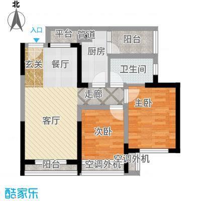 东原锦悦户型2室1厅1卫1厨