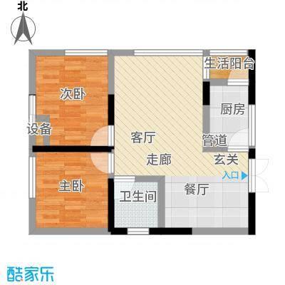 海洲国际公寓户型