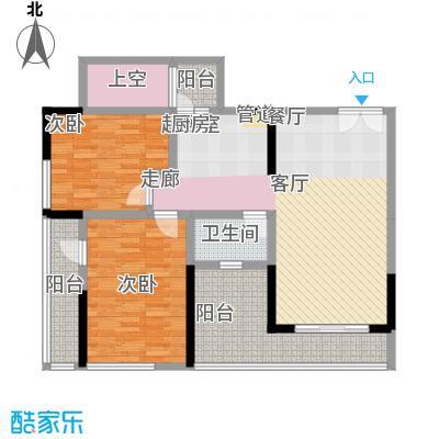 宗申・动力城动力城84.69㎡A2(810栋)户型
