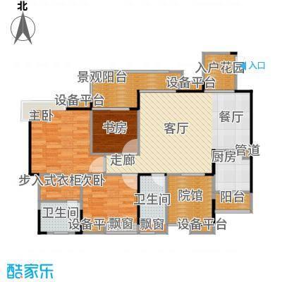 复地・上城国际公寓上城国际公寓116.00㎡户型