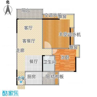 福星颐美香庭86.19㎡房型户型