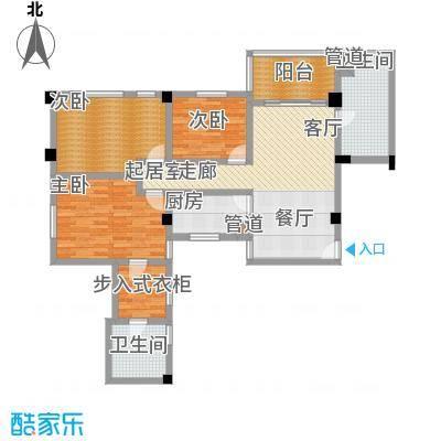 香榭豪庭97.54㎡房型户型