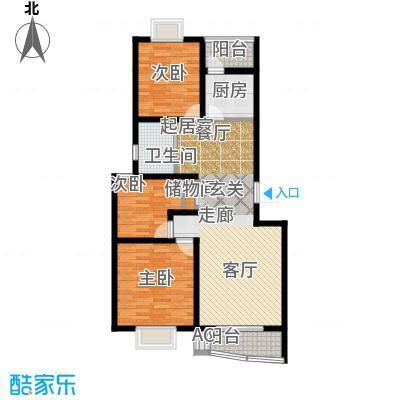 海城公寓C户型