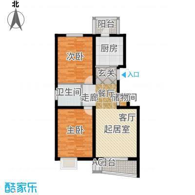 海城公寓A1边户型
