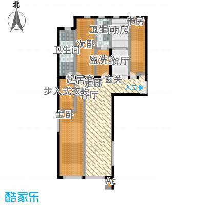 颐和香榭123.00㎡户型