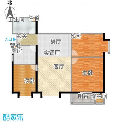 北京上舍132.00㎡1号楼A户型