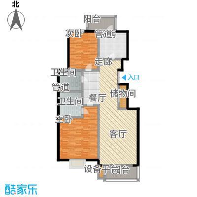 汇名公寓120.00㎡C户型