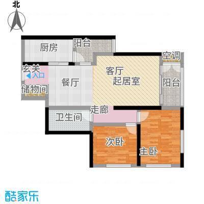 海河・金湾公寓2-e(2)户型