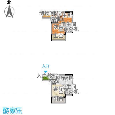 香草天空户型3室1厅2卫1厨