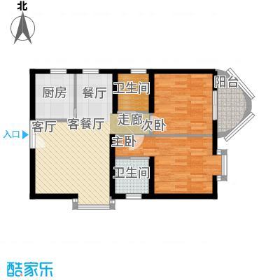 温馨家园户型2室1厅2卫1厨