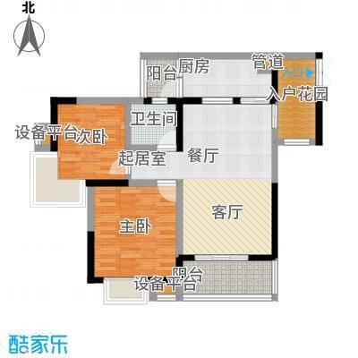海宇嘉茵苑户型2室1卫1厨