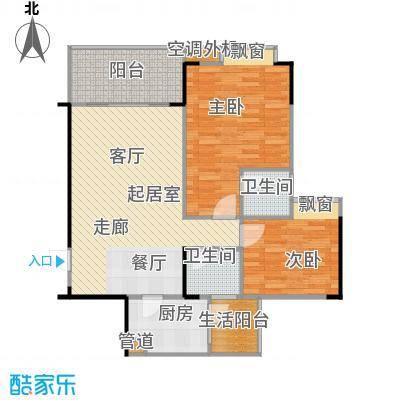 巨宇江南户型2室2卫1厨