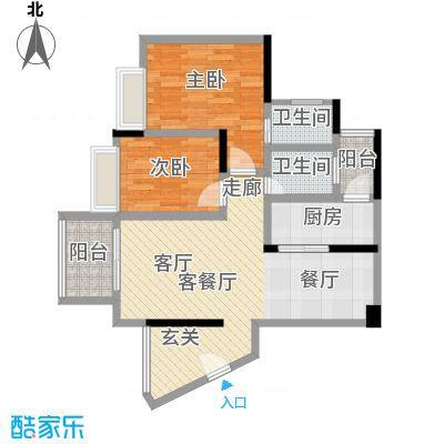 香逸半山65.60㎡房型户型