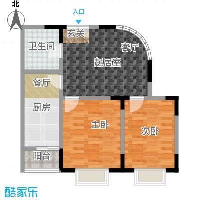 嘉和苑户型2室1卫1厨