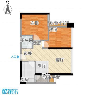 我平方53.80㎡房型户型