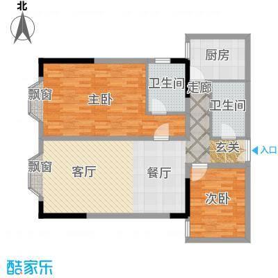 龙珠花园户型2室1厅2卫1厨