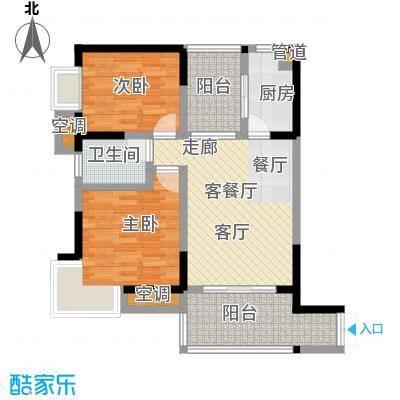 丽水菁苑栖景湾65.07㎡--62套户型