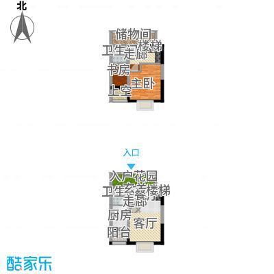 香草天空户型2室1厅2卫1厨