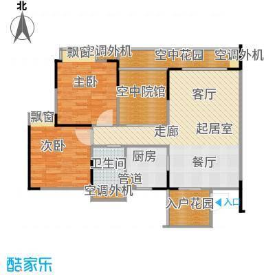 协能枫馨丽园73.14㎡-户型