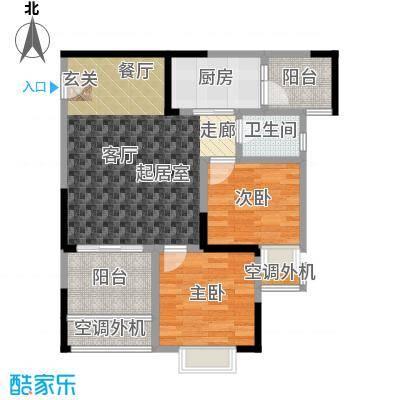 四季香山沛鑫・四季香山60.72㎡--68套户型