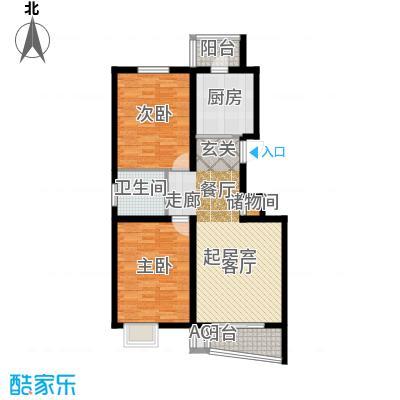 海城公寓A2边户型