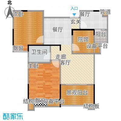 复地・上城国际公寓上城国际公寓A户型