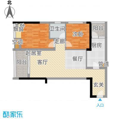 金杜洋光户型2室1卫1厨