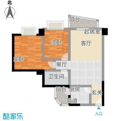 天信双骄73.25㎡房型户型
