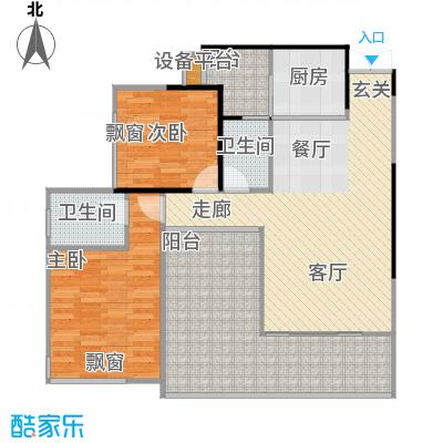 春城斓山户型2室1厅2卫1厨