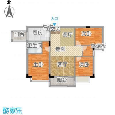 琉璃阳光户型3室1厅1卫1厨
